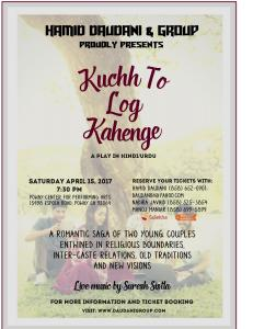 Kuchh To Log Kahenge - A Hindi Play